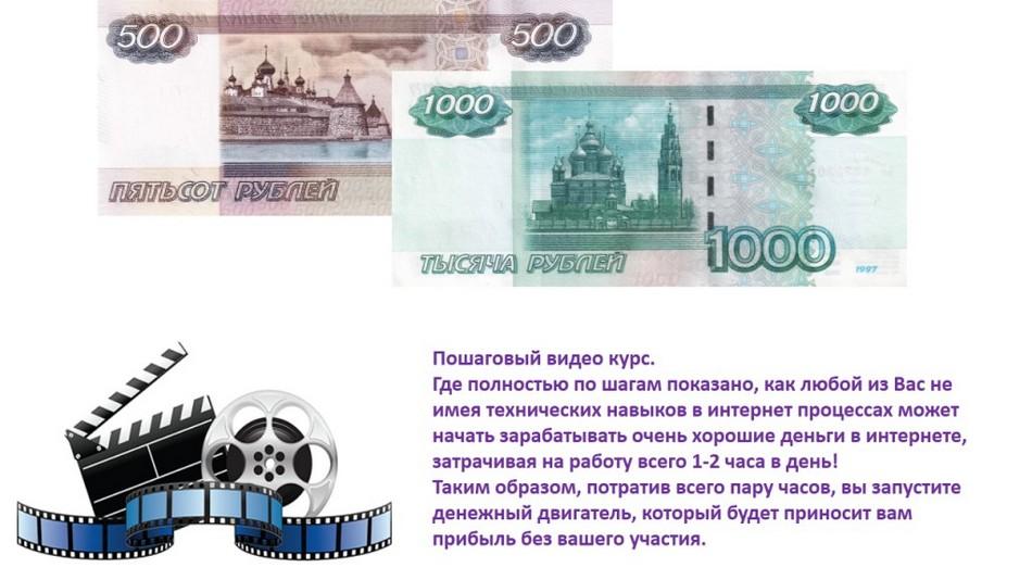 http://sa.uploads.ru/6Jtu0.jpg
