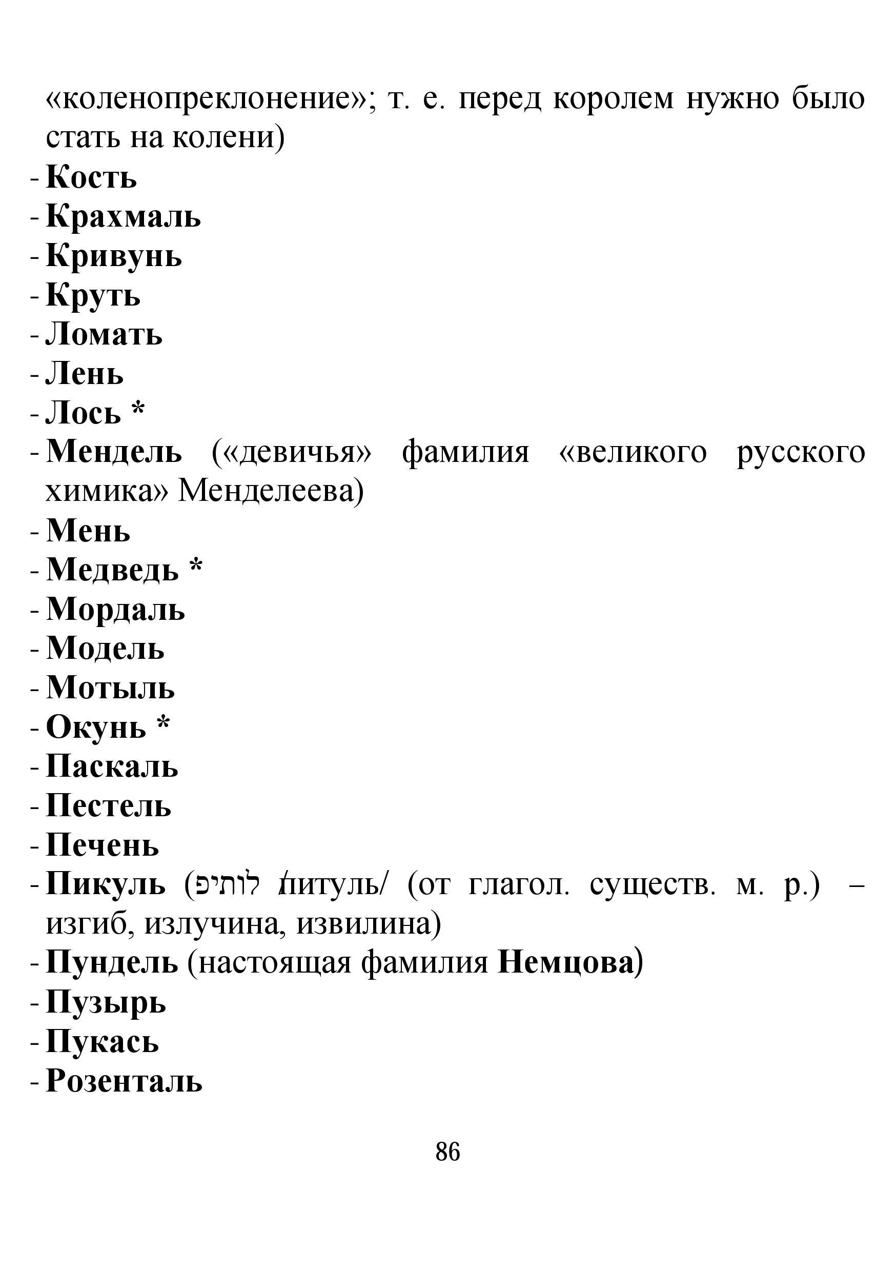 http://sa.uploads.ru/6cOqf.jpg