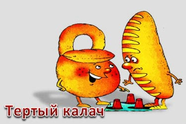 http://sa.uploads.ru/6dCE5.jpg