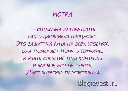 http://sa.uploads.ru/6jK5C.jpg