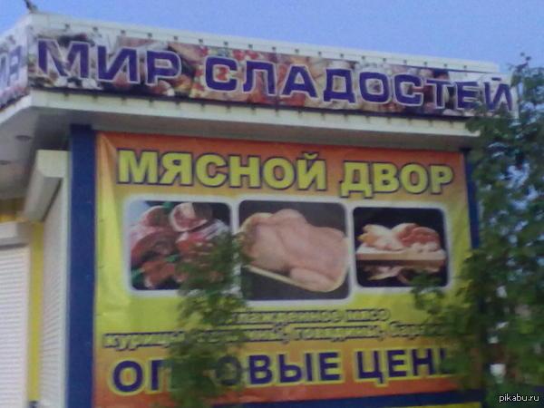 http://sa.uploads.ru/6m5Sb.jpg
