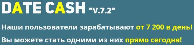 http://sa.uploads.ru/6zFsb.jpg