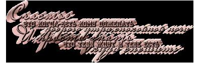 http://sa.uploads.ru/720fn.png