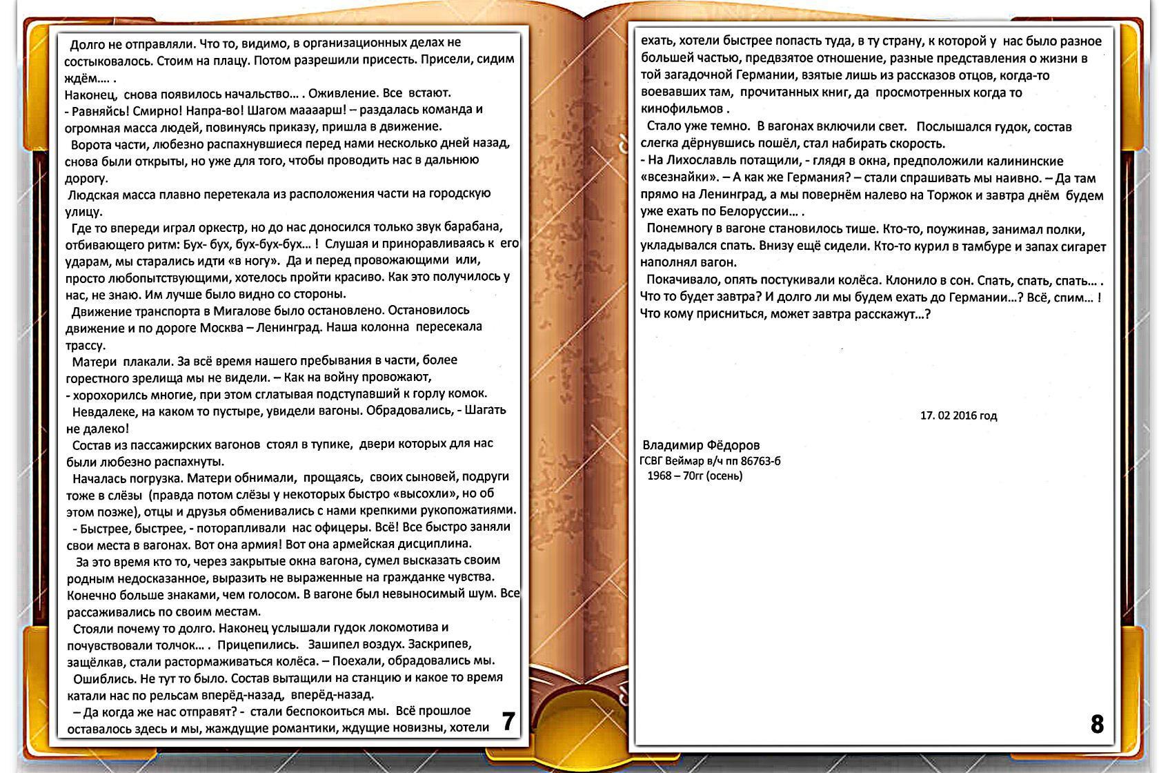 http://sa.uploads.ru/75fjg.jpg