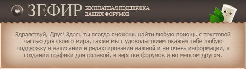http://sa.uploads.ru/7FBsf.png