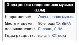 http://sa.uploads.ru/7Sohy.jpg