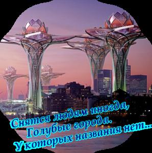 http://sa.uploads.ru/7WNYF.png