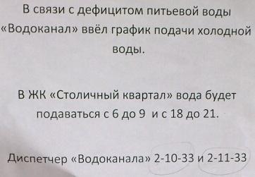 http://sa.uploads.ru/7XvWm.jpg