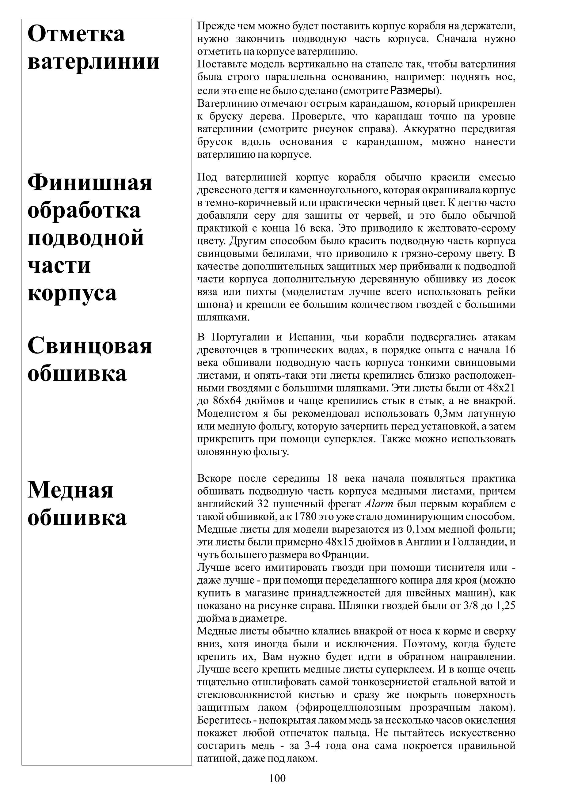 http://sa.uploads.ru/7mkAv.jpg