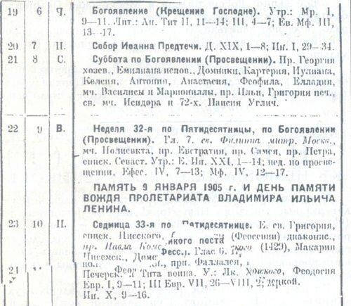 http://sa.uploads.ru/7q6aF.jpg