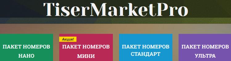 http://sa.uploads.ru/7yPjm.png