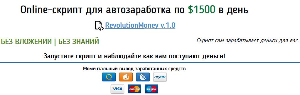 http://sa.uploads.ru/8DA9h.png
