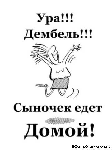 http://sa.uploads.ru/8PNdE.jpg