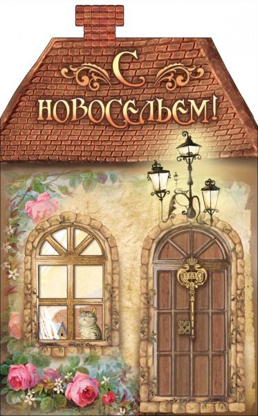 http://sa.uploads.ru/8V1yq.jpg