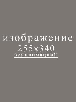http://sa.uploads.ru/8oJgr.png