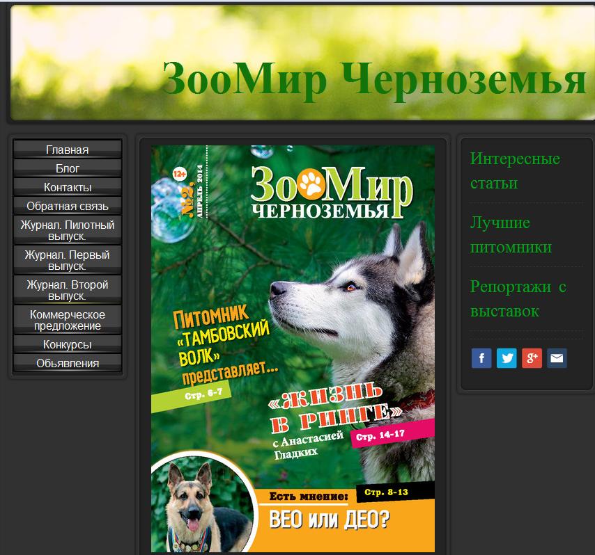 http://sa.uploads.ru/90plf.png
