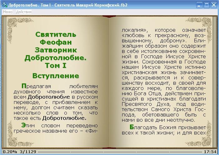 http://sa.uploads.ru/92jCX.jpg