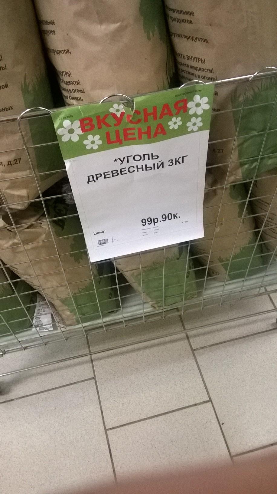 http://sa.uploads.ru/947Ps.jpg