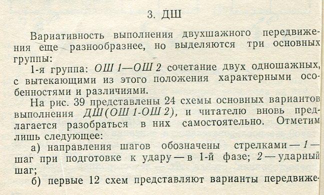 http://sa.uploads.ru/9KM5U.jpg