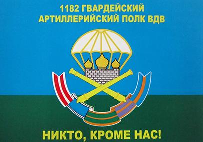 http://sa.uploads.ru/9lkfr.png