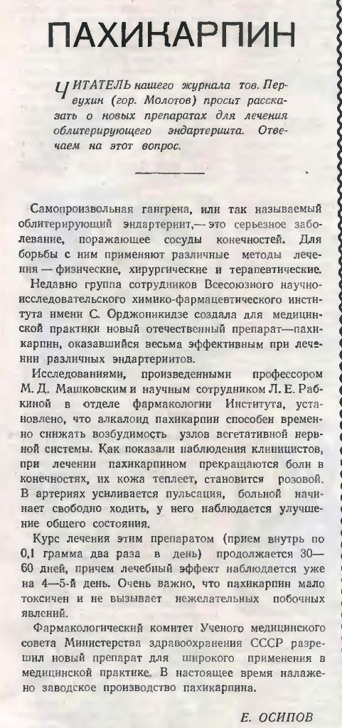 http://sa.uploads.ru/9szRY.jpg