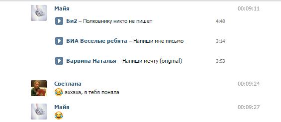 http://sa.uploads.ru/AInOE.png