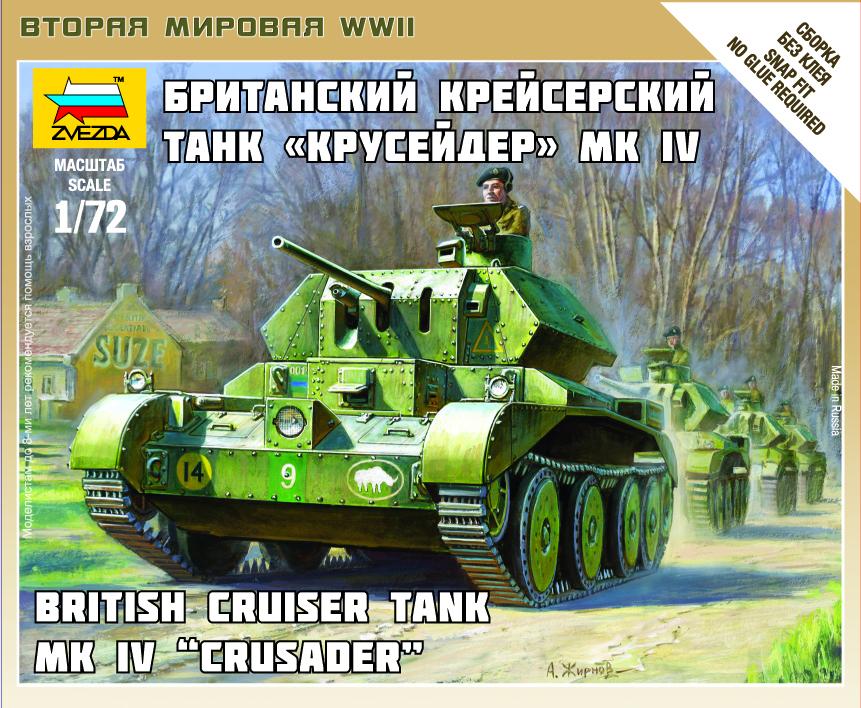 http://sa.uploads.ru/AMpQt.jpg