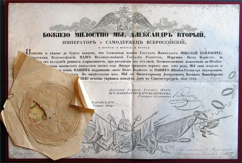 http://sa.uploads.ru/ANkb1.jpg