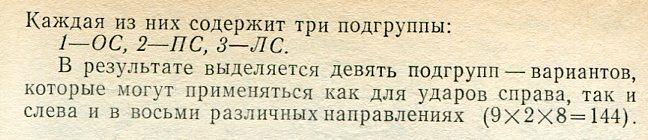 http://sa.uploads.ru/AYiIJ.jpg