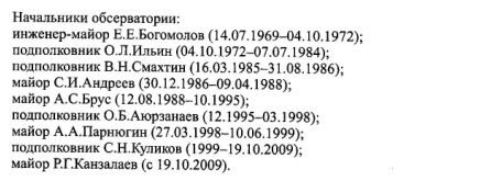 http://sa.uploads.ru/AkhQt.jpg