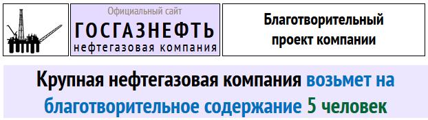 http://sa.uploads.ru/An8xX.png