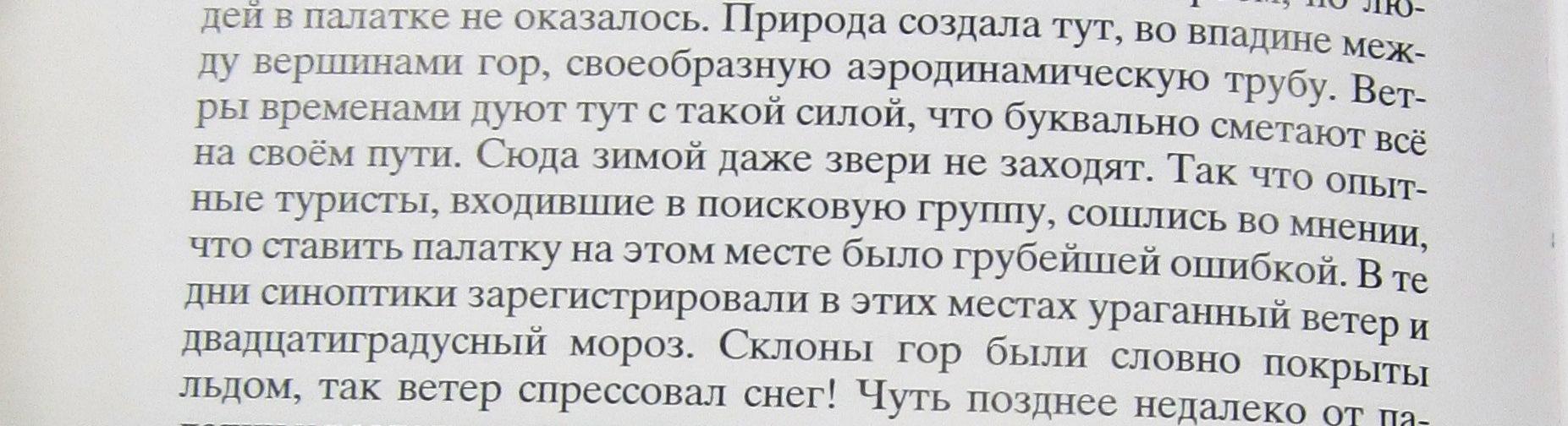 http://sa.uploads.ru/ApDti.jpg