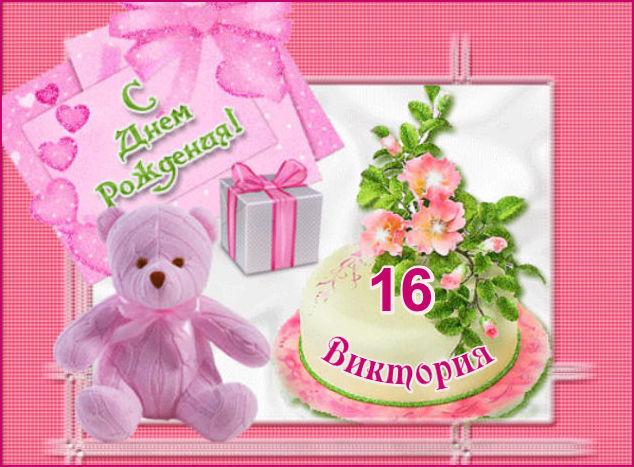http://sa.uploads.ru/AqTsu.jpg
