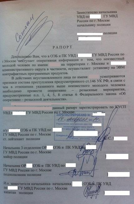 http://sa.uploads.ru/At9M8.jpg