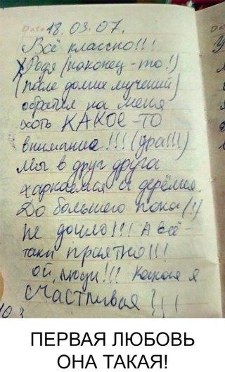 http://sa.uploads.ru/B1iIT.jpg