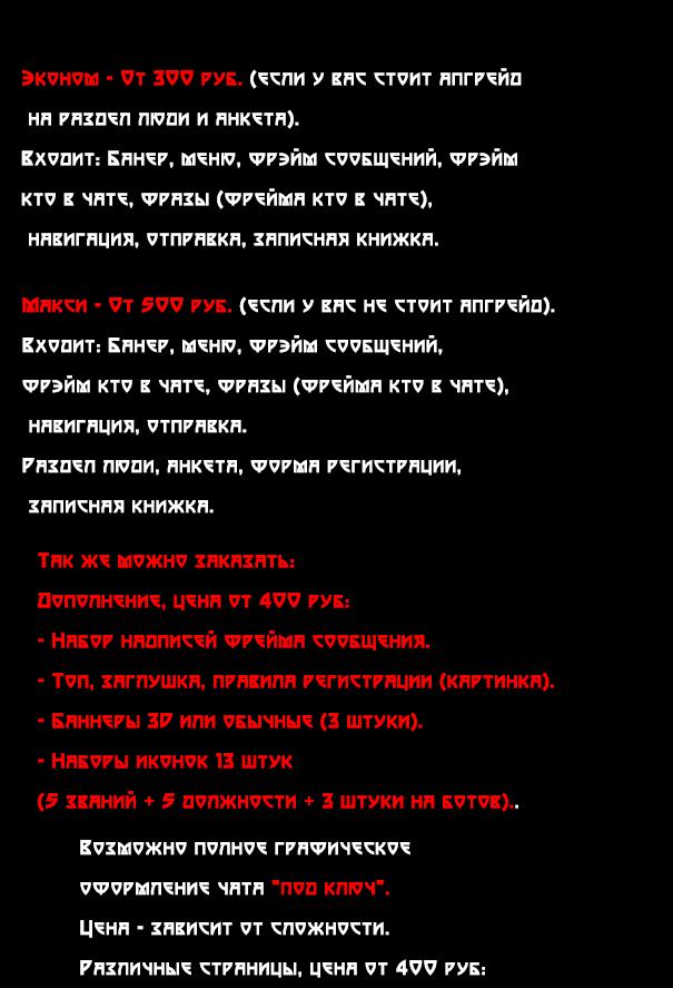 http://sa.uploads.ru/BJGzs.png