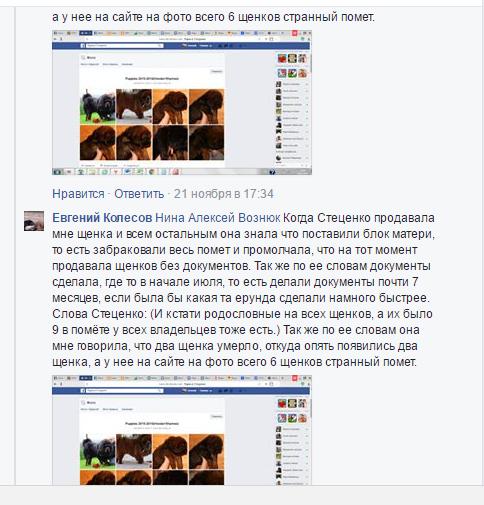 http://sa.uploads.ru/BM2Sa.png