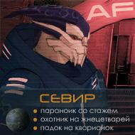 http://sa.uploads.ru/BP69N.jpg