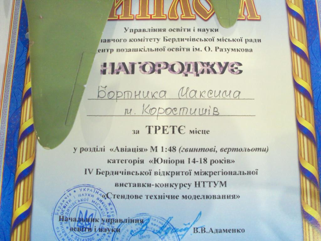http://sa.uploads.ru/BVSrT.jpg