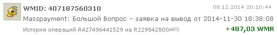 http://sa.uploads.ru/BWm1A.jpg