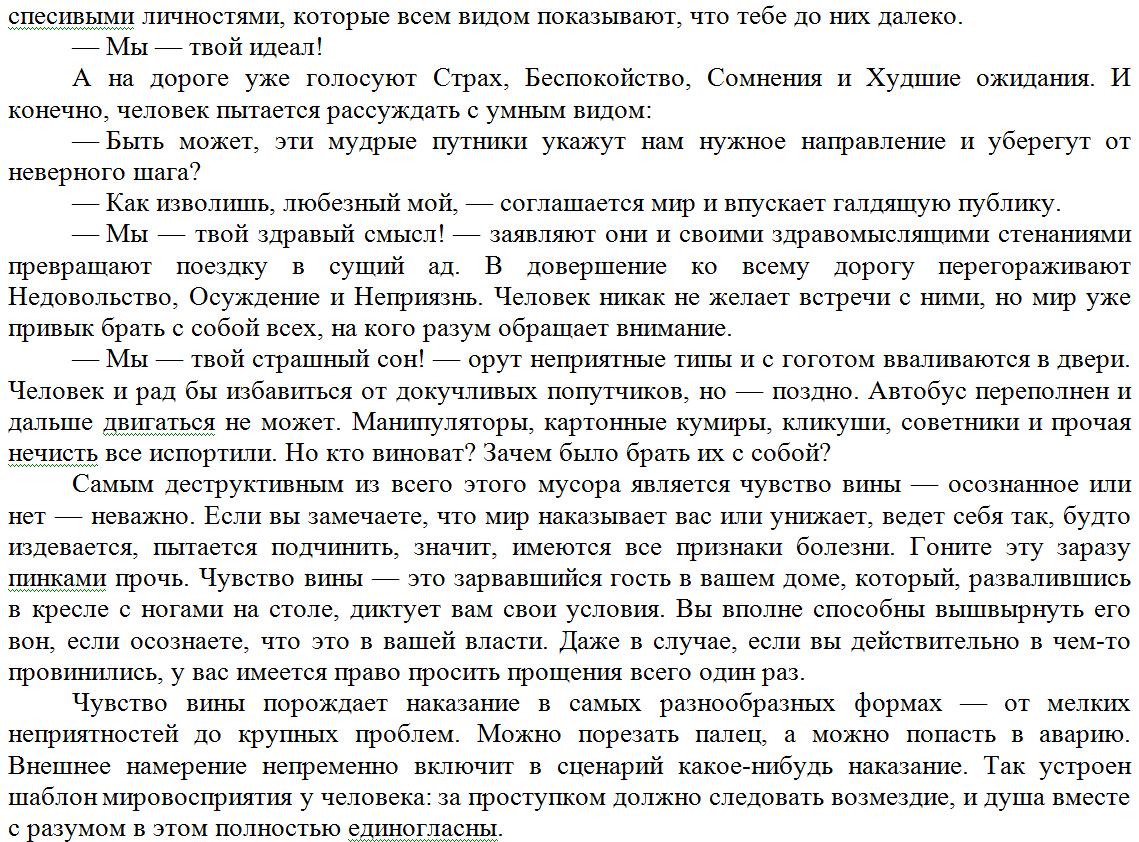 http://sa.uploads.ru/BYQbr.png