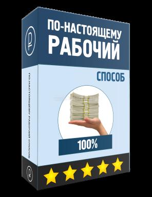 http://sa.uploads.ru/BkEfX.png
