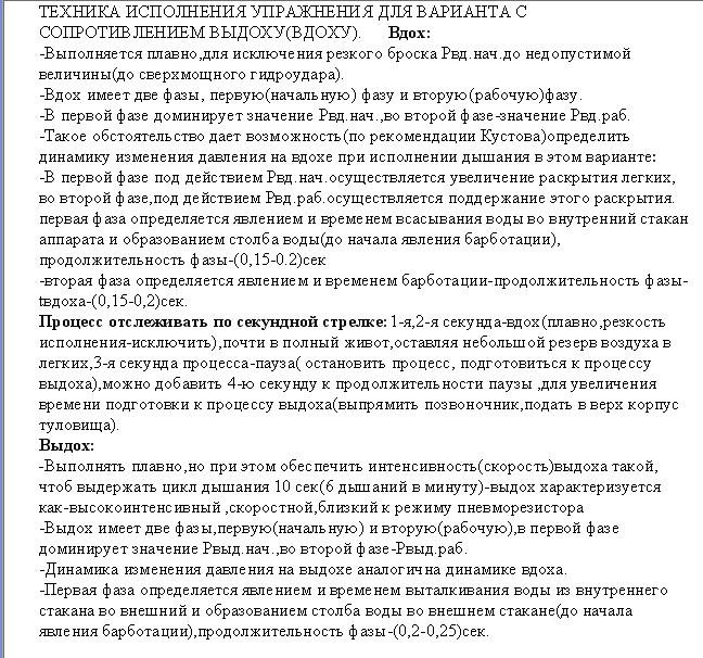 http://sa.uploads.ru/BtKNp.png