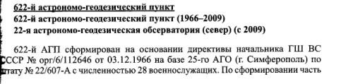 http://sa.uploads.ru/Btr0U.jpg