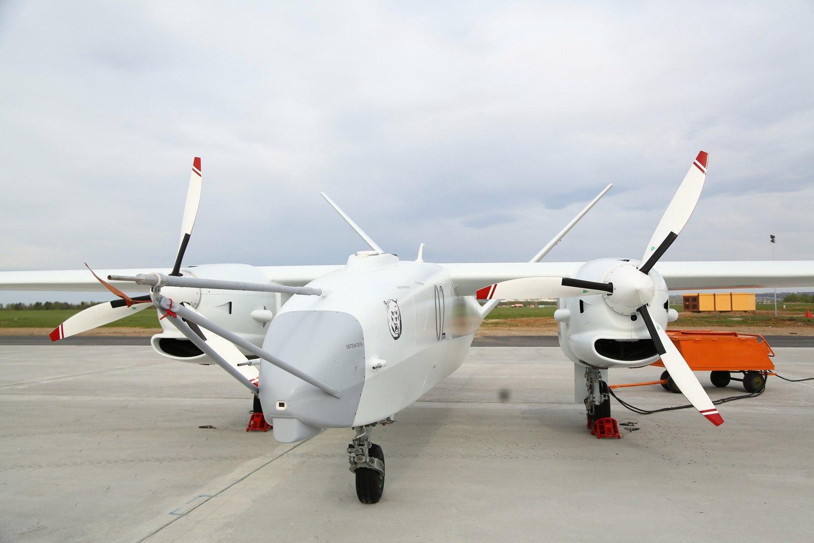 """""""Altair""""(Altius-M) Heavy UAV C0zro"""
