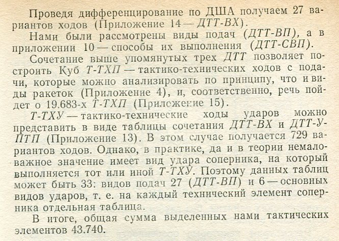 http://sa.uploads.ru/C5vp0.jpg