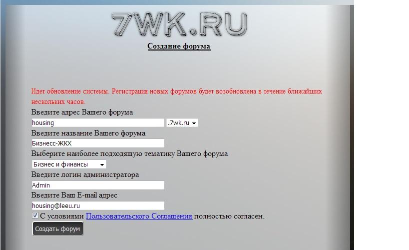 http://sa.uploads.ru/CskMT.jpg