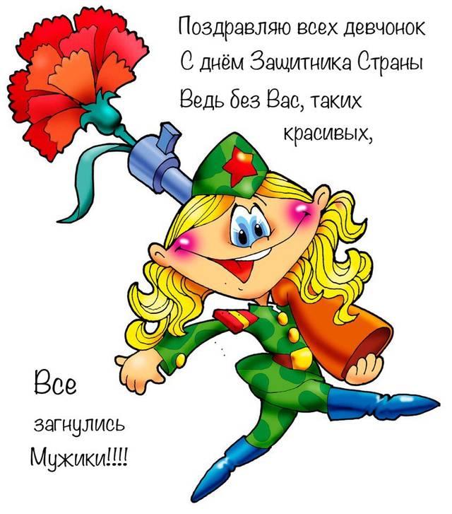 http://sa.uploads.ru/D7SQv.jpg