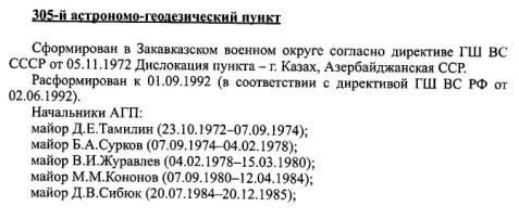 http://sa.uploads.ru/DMosL.jpg