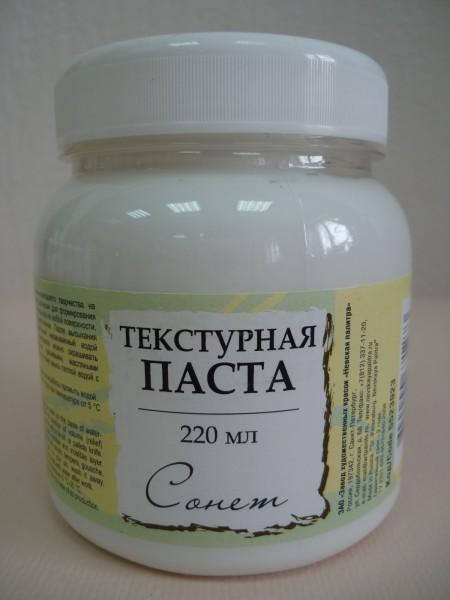 http://sa.uploads.ru/DVnxv.jpg